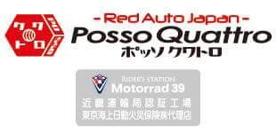 Posso Quattro -Red Auto Japan-