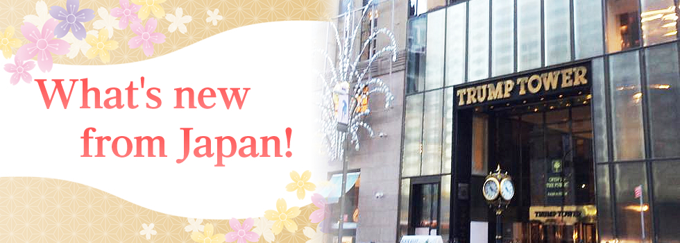 What's new from Japan!