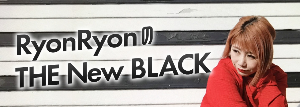 RYON・RYONのTHE New BLACK